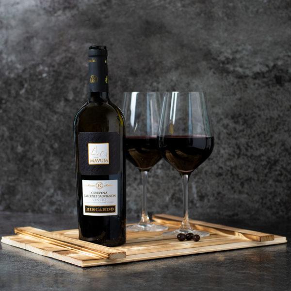 Geschenkbox Rom - Rotwein aus Italien Geschenk